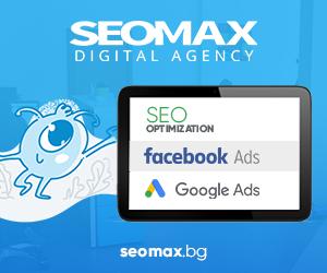 SEOMAX - Онлайн реклама и маркетинг